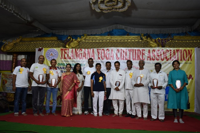 5th State Level Yoga Competitions 2019